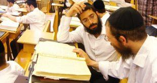 طلاب يهود اورثوذكسيون في اليشيفا (المعهد) يدرسون الأدب الرابيني والتوراة