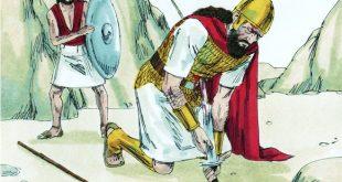 تناقض كيف مات الملك شاول؟ ترجمة: أندرو أبادير