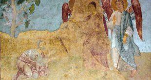 هل يوجد ثالوث في العهد القديم؟ وهل يوجد اي ذكر يهودي للثالوث؟ - ترجمة شنودة بيتر