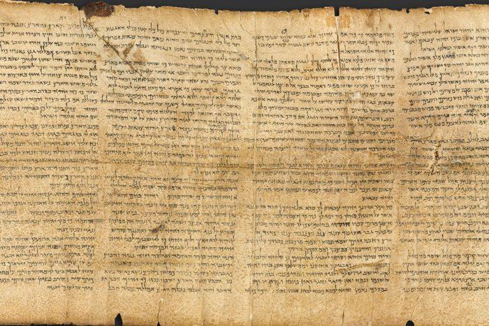 أشعياء 53 الممنوع قراءته وهل هو عن إسرائيل أم عن المسيا ترجمة - ترجمة: سانتا نبيل غالي