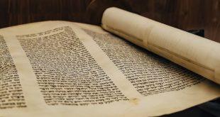 هل هناك أسفار مفقودة من الكتاب المقدس؟ - ترجمة: توفيق فهمي أبو مريم