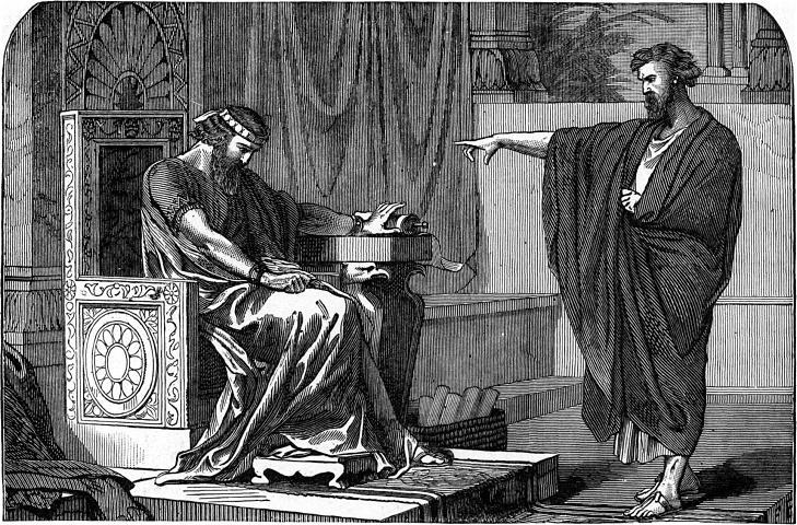 مشكله لعنة يكنيا وعلاقتها بسلسلة انساب الرب يسوع – ترجمة: مينا خليل