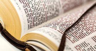 الدليل الكامل لإصدارات الكتاب المقدس - الجزء الأول - فيليب كومفورت - ترجمة: مينا كرم