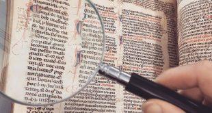 هل تم نسخ العهد الجديد بدقة بالغة؟ - ترجمة: ايهاب بطرس