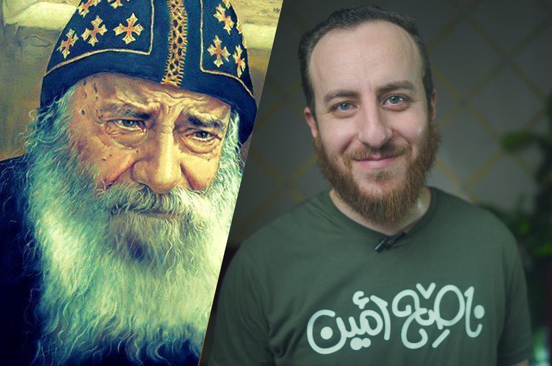 أحمد سبيع يشتم البابا شنودة الثالث (المتنيح)