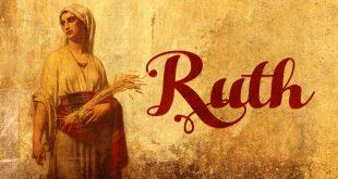 الرد على شبهة: زنى راعوث - ادخلي واكشفي ناحية رجليه واضطجعي – ترجمة: مينا خليل