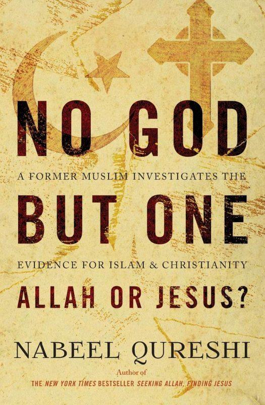 كتاب: لا إله إلا واحد - الله أم المسيح؟ - نبيل قريشي - ترجمة: مريم عزرا No God but One: Allah or Jesus