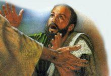 ربي والهي - هل آمن توما بلاهوت المسيح حينما قال ربي والهي؟ Trent Horn