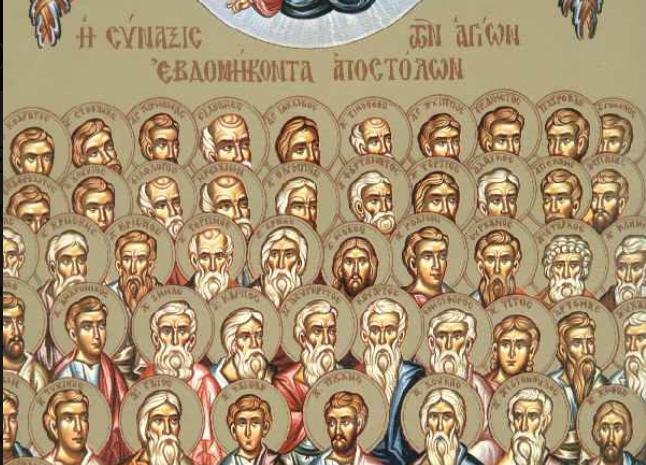 عدد رسل السيد المسيح 70 أم 72؟ لوقا 10 والنقد النصي