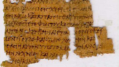 موثوقية العهد الجديد - هل يمكن الوثوق بالعهد الجديد؟ التغييرات النصية ونقل المخطوطات