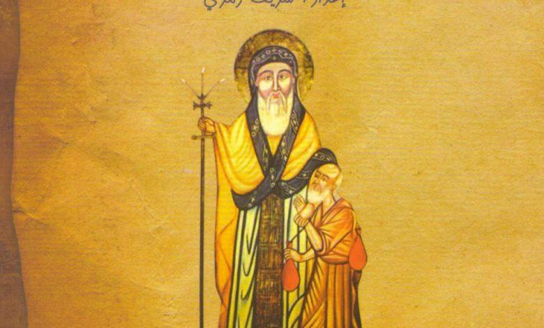 أعجوبة نقل جبل المقطم - قراءة جديدة في مخطوط سير البيعة المقدسة - شريف رمزي