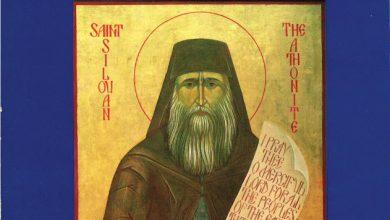 القديس سلوان الآثوسي - الأرشمندريت صفروني (سخاروف)