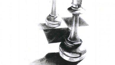 الملكوت - دينا طارق